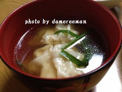 2014.8.27晩飯3