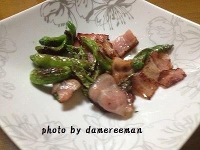 2014.8.31朝食2