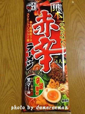 2014.9.13朝飯