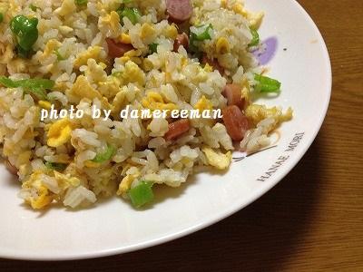 2014.9.21朝食