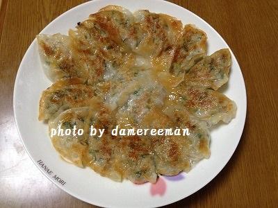 2014.9.21晩飯4