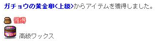 (・`□´・)性向か><;