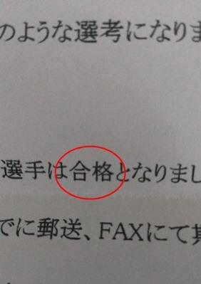 20140401スマホ (3)