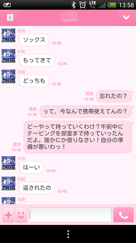 Screenshot_2014-06-04-13-58-24.png