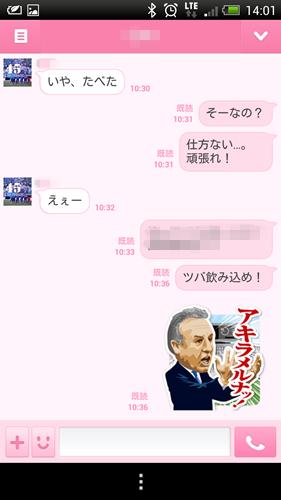 Screenshot_2014-06-04-14-01-39.png