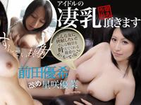 【無修正】初裏 元芸能人99cmHカップアイドル
