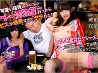 【無修正】双葉みか セクシー居酒屋 vol.03