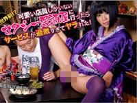 【無修正】双葉みか 琥珀うた セクシー居酒屋 vol.01