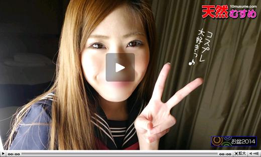 天然むすめ : 制服時代~激カワ素人JKコスでパンチラ萌え撮影会~