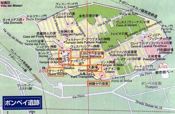 ポンペイ遺跡map