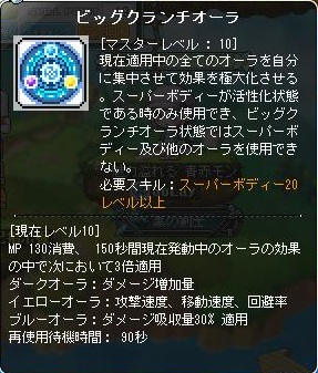 Maple140321_224436.jpg