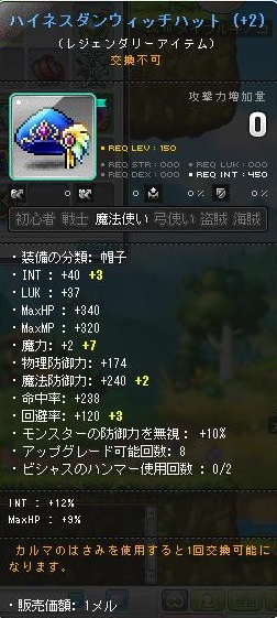 Maple140321_225530.jpg