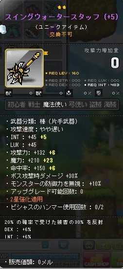 Maple140321_225535.jpg