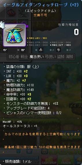 Maple140321_225542.jpg