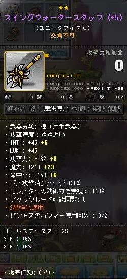 Maple140330_011605.jpg