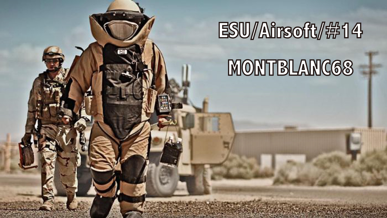 ESU_Airsoft_#14