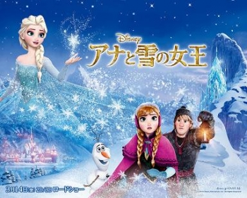アナと雪の女王_壁紙