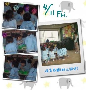 140411_保育参観_clg2