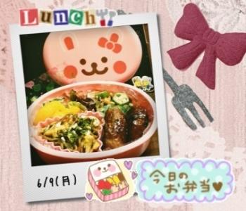 140609_お弁当clg
