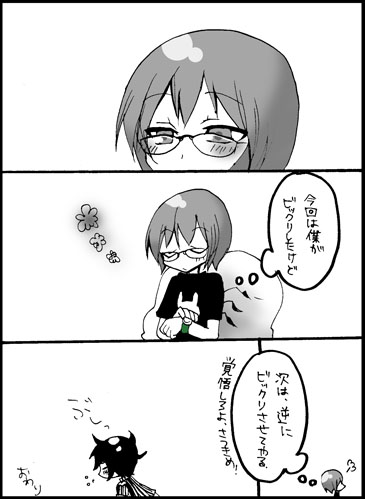 七夕誕生日 8