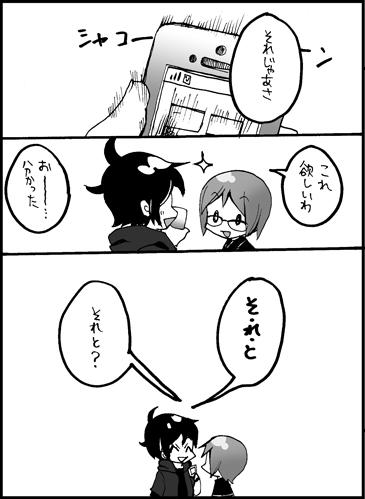 七夕誕生日 5