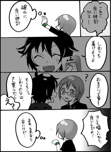 七夕誕生日 7