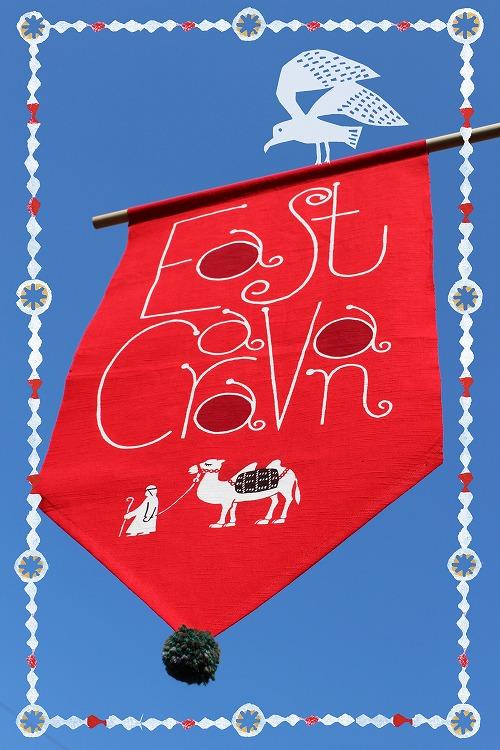 eastcaravan(縮)