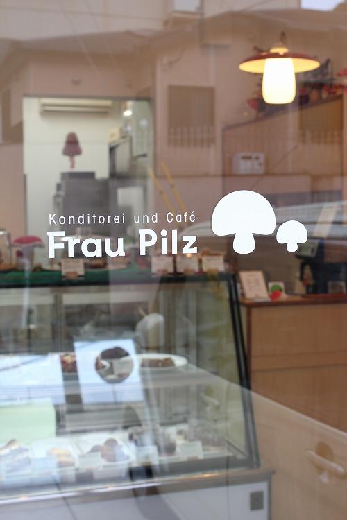 FrauPilz_shop.jpg
