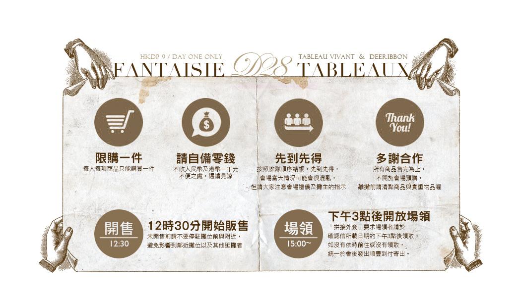 _HKDP9_notice.jpg