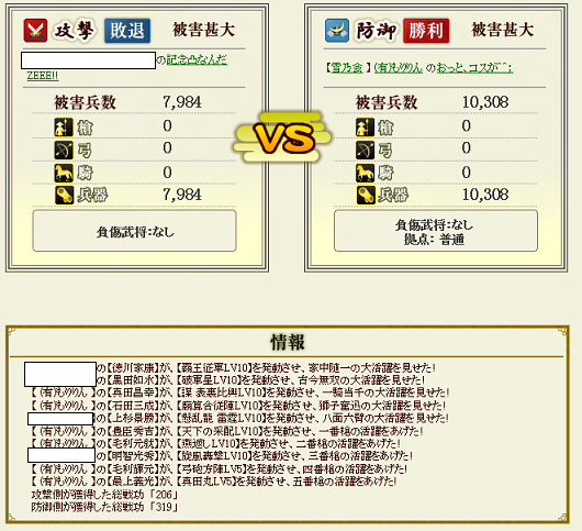 2014091500451677f.png