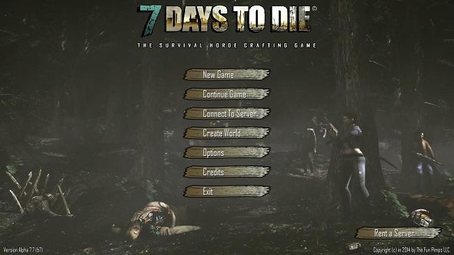 7DtDタイトル画面