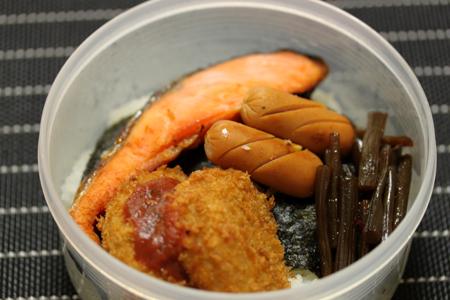 鮭コロッケ弁当