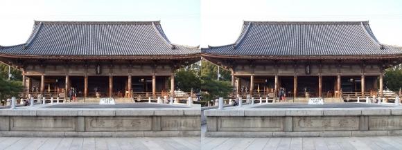 四天王寺 六時堂 石舞台(平行法)