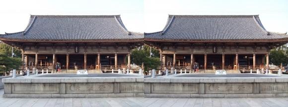 四天王寺 六時堂 石舞台(交差法)