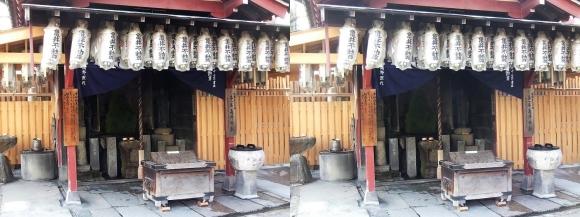 四天王寺 亀井不動尊(平行法)