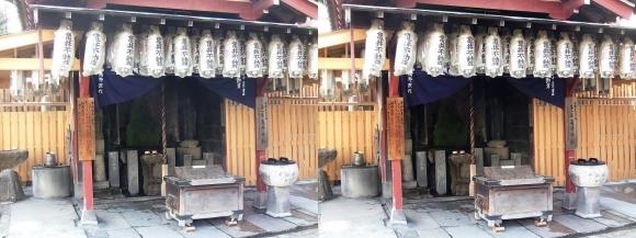 四天王寺 亀井不動尊(交差法)