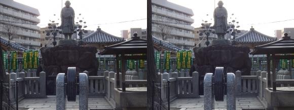 四天王寺 大師堂 弘法大師像(平行法)