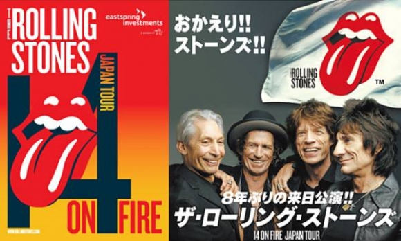 The Rolling Stones 14on Fire Japan Tour