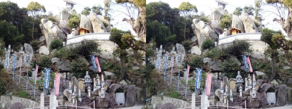 千光寺 大仙堂・くさり山(平行法)
