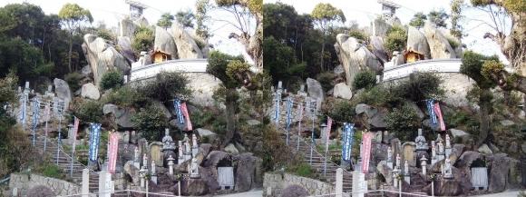 千光寺 大仙堂・くさり山(交差法)
