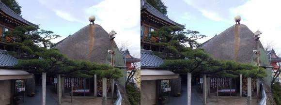 千光寺 玉の岩・護摩堂(平行法)