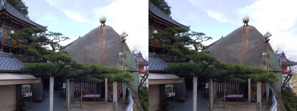 千光寺 玉の岩・護摩堂(交差法)