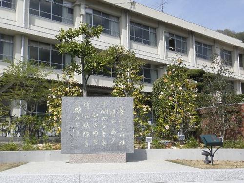 尾道東高校 林芙美子記念碑