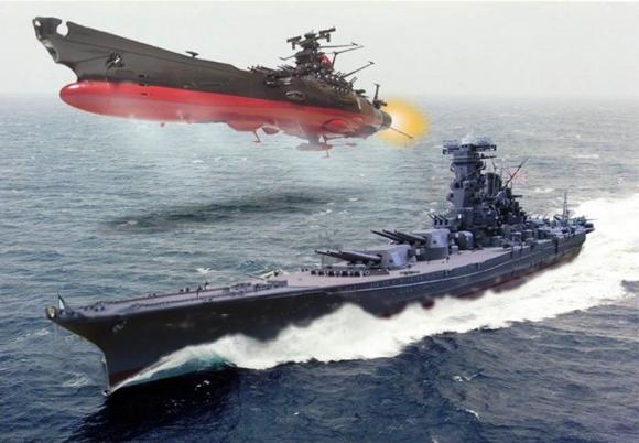 戦艦大和宇宙戦艦ヤマト