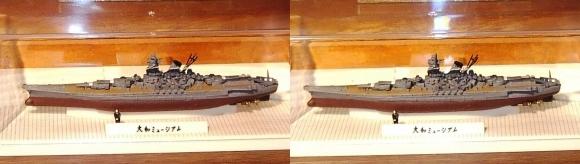 艦船模型④(平行法)