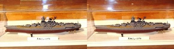 艦船模型④(交差法)