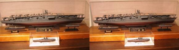 艦船模型③(交差法)