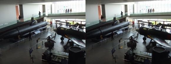大和ミュージアム 零式艦上戦闘機六二型 特殊潜航艇 海龍(交差法)