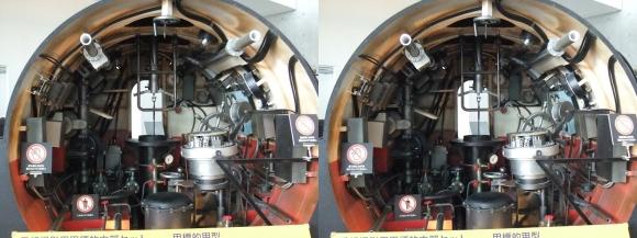 大和ミュージアム 甲標的 操縦室内部セット(平行法)