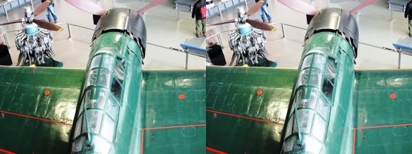 大和ミュージアム 零式艦上戦闘機六二型⑧(平行法)